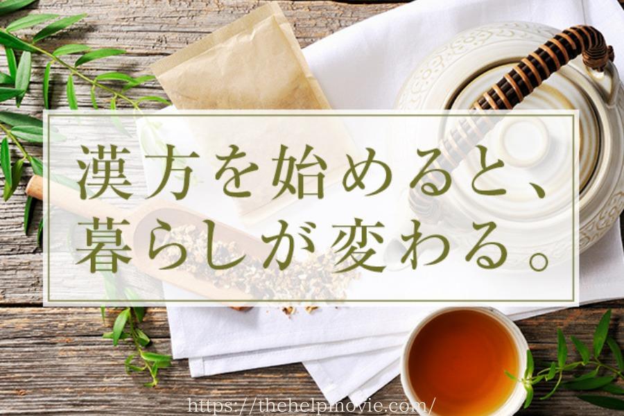 漢方精力剤画像