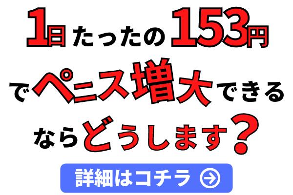 α-BULL(アルファブル)広告_目次下_600_400